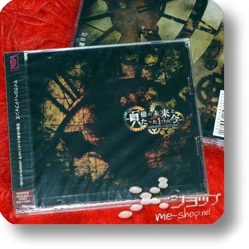 THE MICRO HEAD 4N'S - 100 oku no mirai to tatta hitotsu no ima ~INFINITE∞FUTURE~ (inkl.Bonustrack!)-0