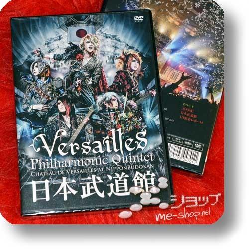 VERSAILLES - Chateau de Versailles at Nippon Budokan (Live-2DVD) +Bonus-Promoposter!-21253
