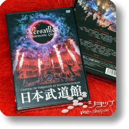 VERSAILLES - Chateau de Versailles at Nippon Budokan (LIM.3DVD inkl. Live at Maihama+EU-Tourdiegest!) +Bonus-Clearfile!-21248