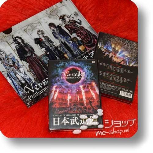 VERSAILLES - Chateau de Versailles at Nippon Budokan (LIM.3DVD inkl. Live at Maihama+EU-Tourdiegest!) +Bonus-Clearfile!-0