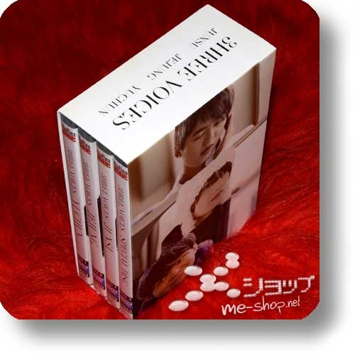 3HREE VOICES - JUNSU JEJUNG YUCHUN (Special Edition 4DVD-Boxset / JYJ, XIA) (Re!cycle)-0