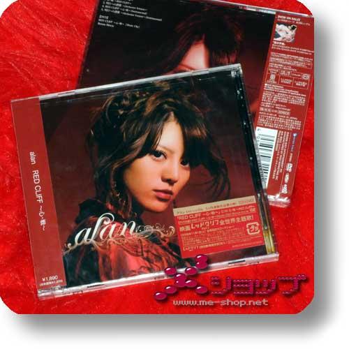 alan - RED CLIFF ~Kokoro・Ikusa~ LIM.CD+DVD (Re!cycle)-0