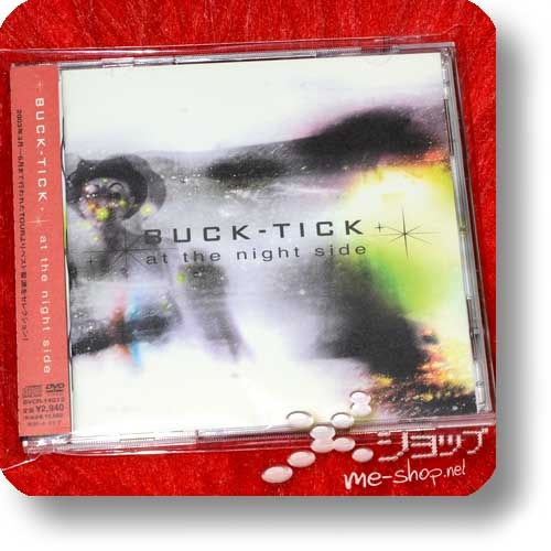 BUCK-TICK - at the night side (lim.1.Press CD+DVD) (Re!cycle)-0