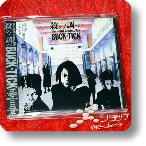 BUCK-TICK - Koroshi no Shirabe This is NOT Greatest Hits (Orig.Victor Rec.1992!) (Re!cycle)-0