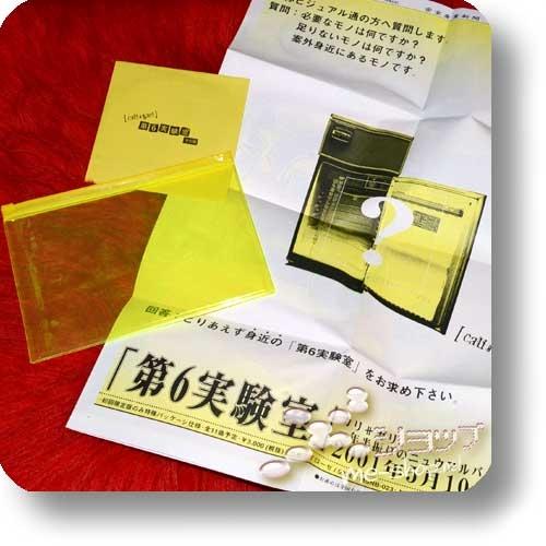 cali≠gari - Dai 6 jikkenshitsu / Yokoku-ban Limited Edition (Re!cycle)-0