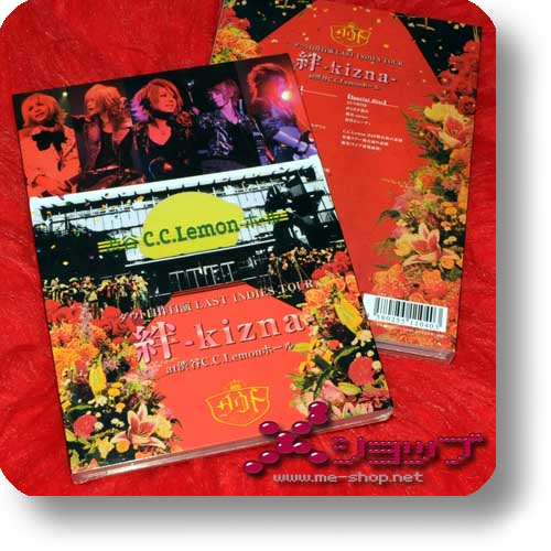 D=OUT - Jisaku Jien LAST INDIES TOUR Kizuna -kizna- at Shibuya C.C.Lemon Hall (lim.2DVD) (Re!cycle)-0