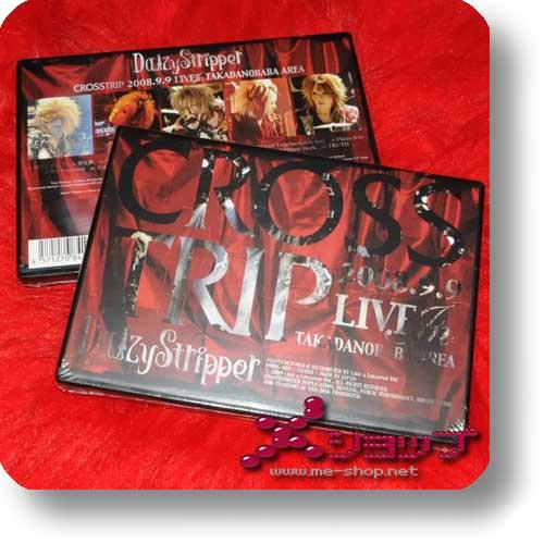 DAIZY STRIPPER - CROSSTRIP 2008.9.9 LIVE In TAKADANOBABA AREA (DVD) (Re!cycle)-0
