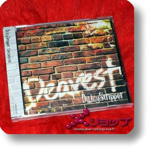 DAIZY STRIPPER (DaizyStripper) - Dearest (Re!cycle)-0