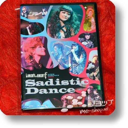 HANGRY & ANGRY-f - LIVE CIRCUIT 2010 Sadistic Dance (DVD inkl.EU-Tourdigest!)-0