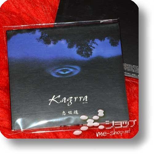 KAGRRA - Kotodama (orig.PSC 2002! / lim.1.Press Digipak) (Re!cycle)-0