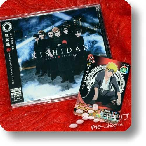 KISHIDAN - Sayonara sekai / Omae dattan da (lim.CD+DVD+Bonus-Tradingcard / NARUTO) (Re!cycle)-0