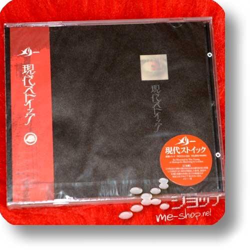 MERRY - Gendai Stoic (lim.10000 / Orig.Fullface Rec.2003!)-0