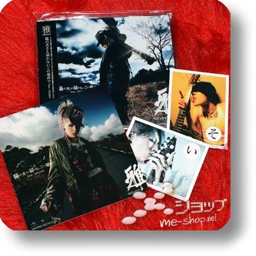 MIYAVI - Hi no hikari sae todokanai kono basho feat. SUGIZO (inkl.Bonustrack+Tradingcards)+Bonus-Fotosticker!-0