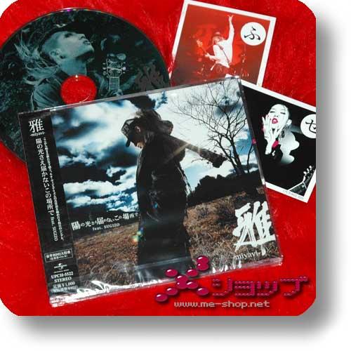 MIYAVI - Hi no hikari sae todokanai kono basho feat. SUGIZO (inkl.Bonustrack+Tradingcards!) (Re!cycle)-0