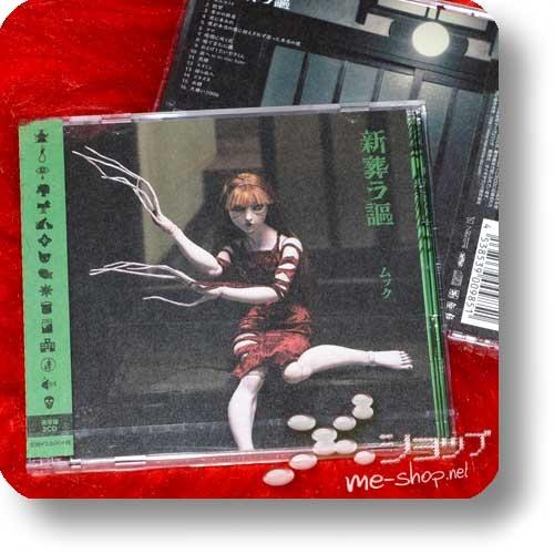 MUCC - Shin Homura uta (2CD)-0