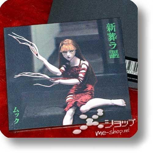 MUCC - Shin homura uta (lim.2CD / 3D-Cover!)-0