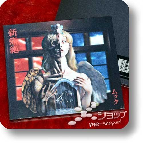 MUCC - Shin Tsuuzetsu (lim.2CD / 3D-Cover!)-0