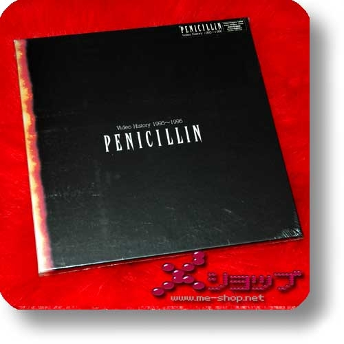 PENICILLIN - Video History 1995~1996 (lim.2VHS+Photobook / LP sized Boxset)-0