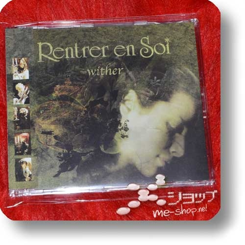 RENTRER EN SOI - wither (Re!cycle)-0