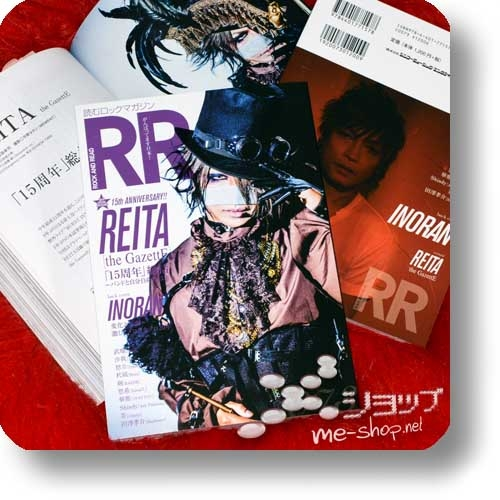 ROCK AND READ 073 - REITA (the GazettE) / INORAN (Luna Sea), A9, lynch., Royz, RAZOR...-0