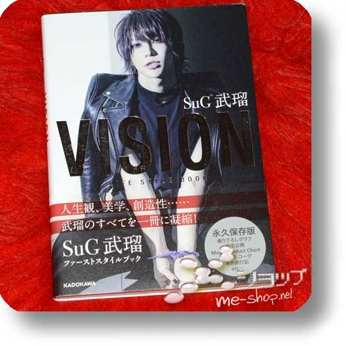 SuG Takeru - VISION LIFE STYLE BOOK-0