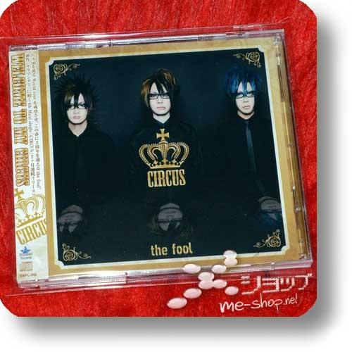 THE FOOL - CIRCUS (CD+DVD / original handsigniert!) (Re!cycle)-0
