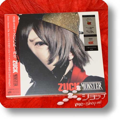 ZUCK - Monster LIM.CD+DVD (176biz, D=Out, XOVER) (Re!cycle)-0