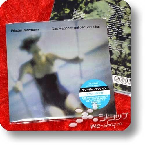 FRIEDER BUTZMANN - Das Mädchen auf der Schaukel (CD Reissue 2017 / Papersleeve / lim.300!)-0