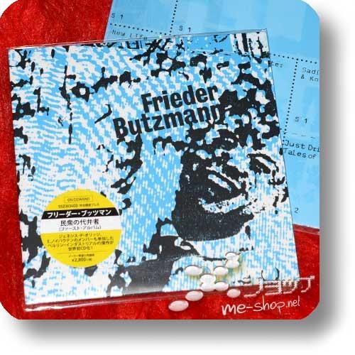 FRIEDER BUTZMANN - Vertrauensmann des Volkes (feat. Alex Hacke, Genesis P.Orridge / CD Reissue 2017 / Papersleeve / lim.300!)-0