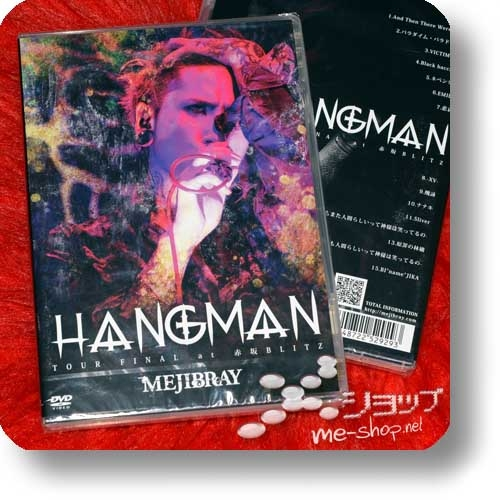 MEJIBRAY - HANGMAN TOUR FINAL at Akasaka BLITZ (Live-DVD)-0