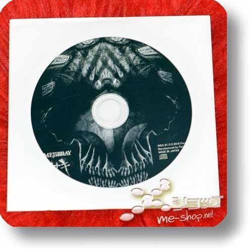 MEJIBRAY - Nanaki (Onetrack-limited CD / live only!) (Re!cycle)-0