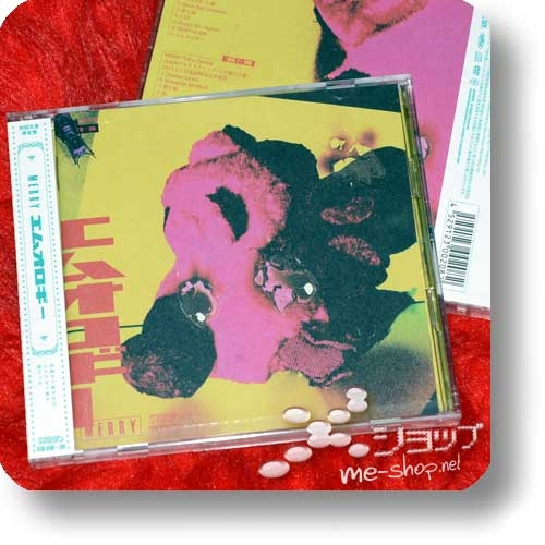 MERRY - M-Ology (Emology) lim.CD+Live-DVD +Bonus-Silikonarmband!-0