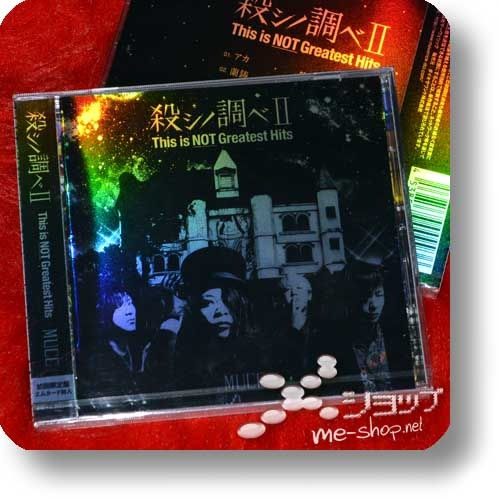 MUCC - Koroshi no shirabe II This is NOT Greatest Hits (lim.CD+M-Card)-0