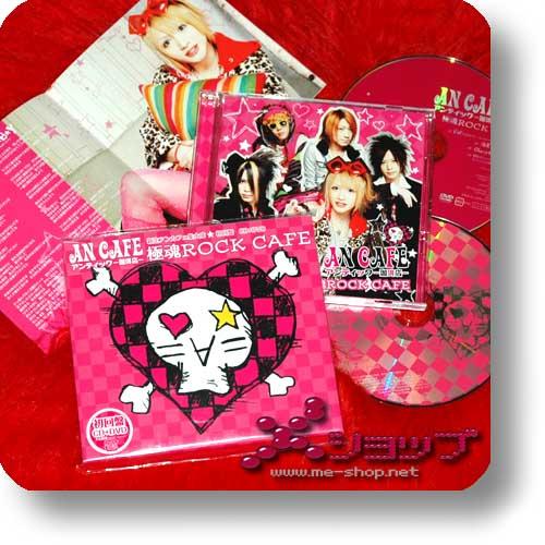 AN CAFE - Gokutama ROCK CAFE - LIM.CD+DVD (Re!cycle)-0