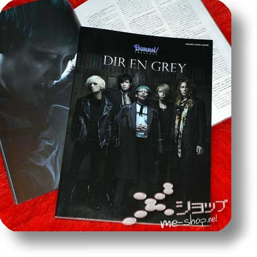 BURRN! presents: DIR EN GREY (Interview/Photo Magazine)-0