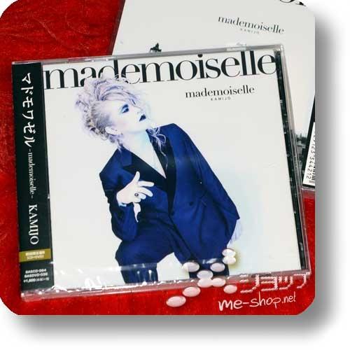 KAMIJO - mademoiselle (lim.CD+DVD B-Type)-0