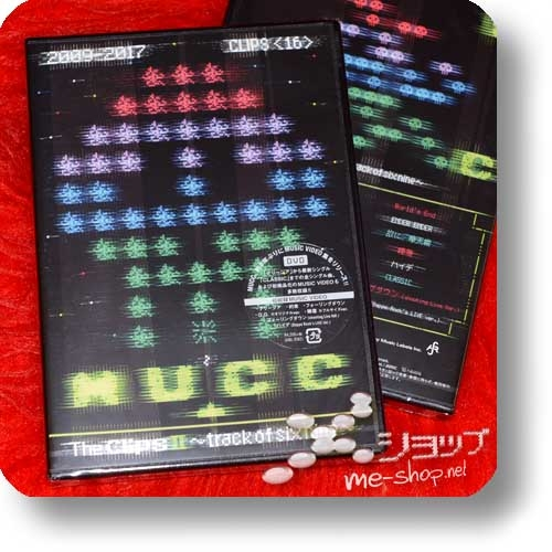 MUCC - The Clips II ~track of six nine~ (DVD)-0