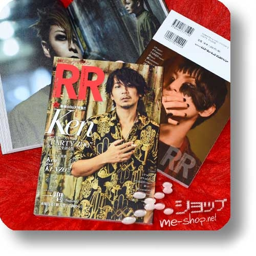 ROCK AND READ 074 - KEN (L'arc~en~Ciel), MUCC, Merry, Royz, Dadaroma...-0