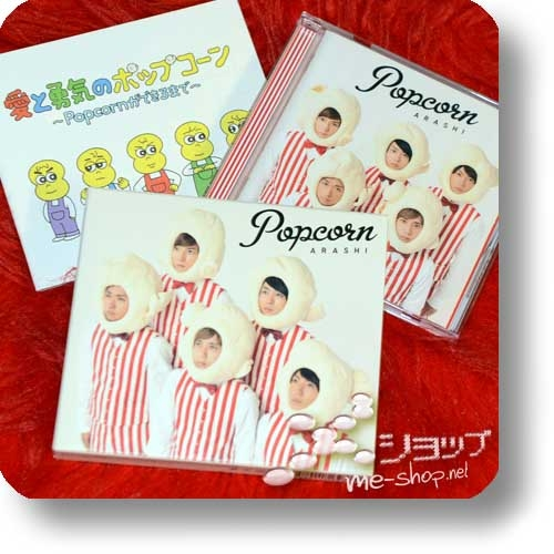 ARASHI - Popcorn (lim.1.Press) (Re!cycle)-0