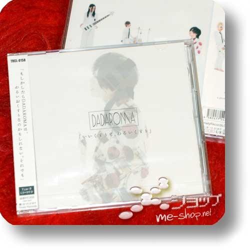 DADAROMA - Ii kusuri to, warui kusuri (lim.CD+DVD B-Type)-0
