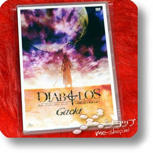 GACKT - Live Tour 2005 12.24 DIABOLOS (2DVD) (Re!cycle)-0