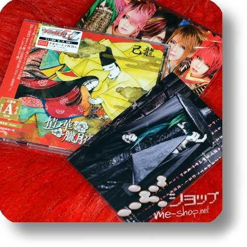 KIRYU - Jou no hana / Oborozukiyo (lim.CD+DVD A-Type) +Bonus-Fotokarte!-0