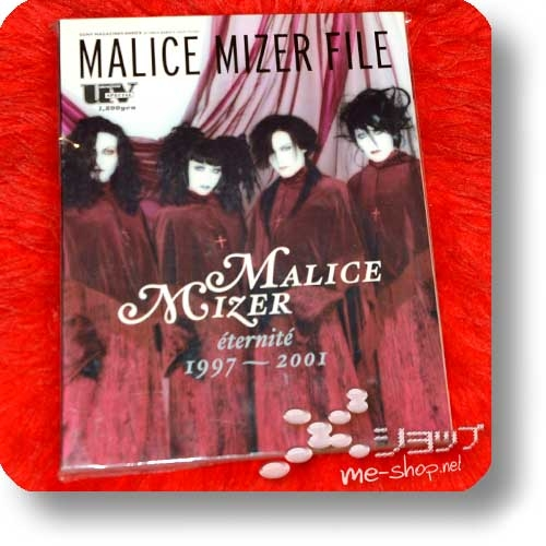 MALICE MIZER FILE - éternité 1997~2001 (uv special) (Re!cycle)-0