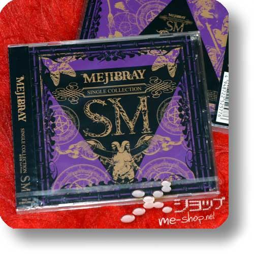 MEJIBRAY - SINGLE COLLECTION SM (2nd Press 2017 inkl. neuem Bonustrack!) (Re!cycle)-0
