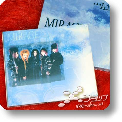 MIRAGE - ...Air (lim.Digipak / KISAKI Project, Phantasmagoria) (Re!cycle)-22222