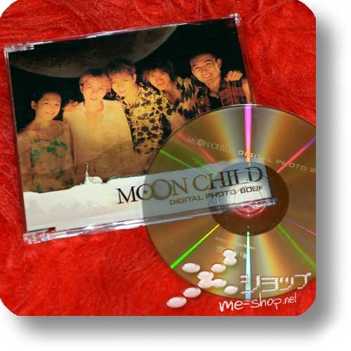 MOON CHILD DIGITAL PHOTO BOOK (CD-ROM / c-thru Disc / GACKT, HYDE...) (Re!cycle)-0