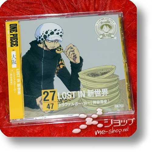 ONE PIECE - Nippon Juudan! 47 Cruise CD 27/47: Osaka / Trafalgar D. Water Law (Hiroshi Kamiya) - LOST IN Shinsekai (Re!cycle)-0