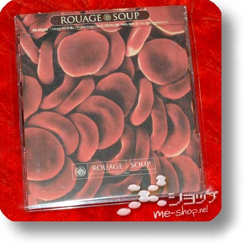 ROUAGE - SOUP (lim.1.Press inkl.36s.-Special Booklet!) (Re!cycle)-0