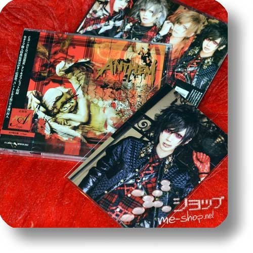 ROYZ - ANTHEM (lim.CD+DVD A-Type) +Bonus-Fotokarte!-0