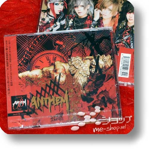 ROYZ - ANTHEM (lim.CD+DVD B-Type)-0